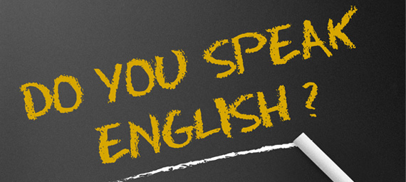 Which English course would be better?